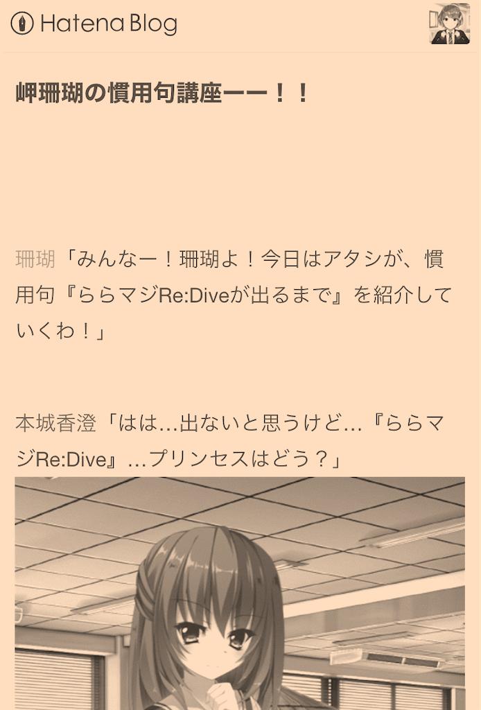 f:id:appan:20200910145849p:plain
