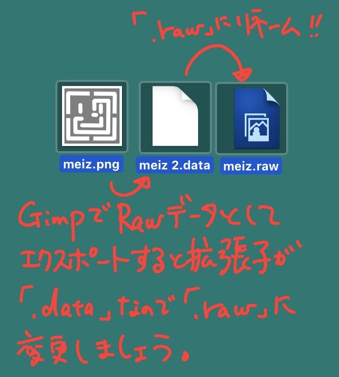 f:id:appdeappuappu:20181104213504j:plain