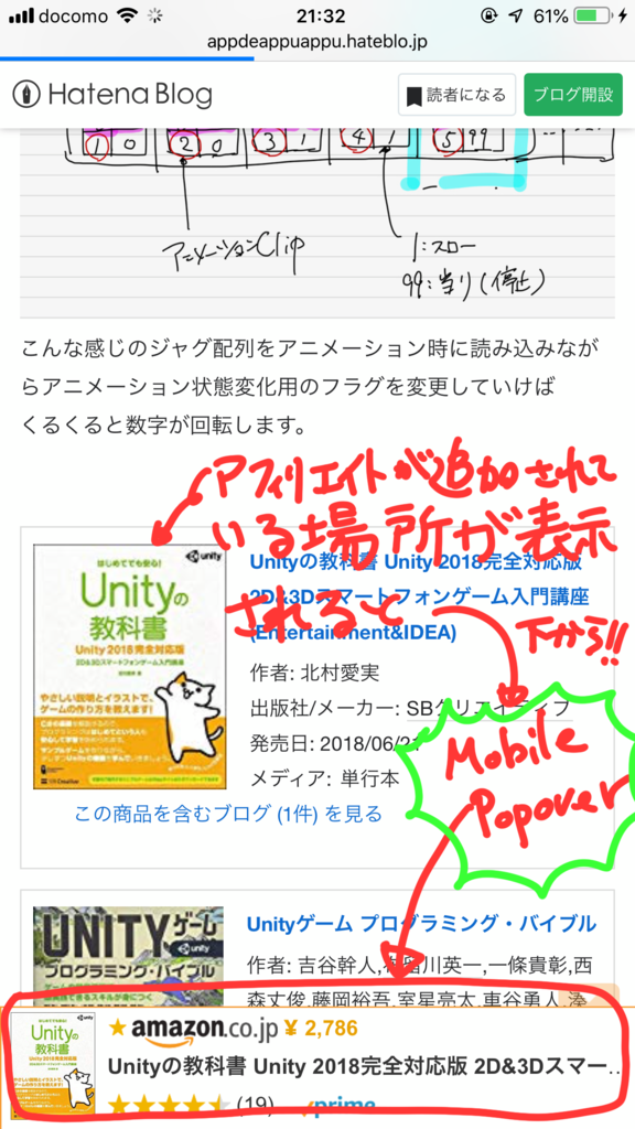 f:id:appdeappuappu:20190120213708p:plain