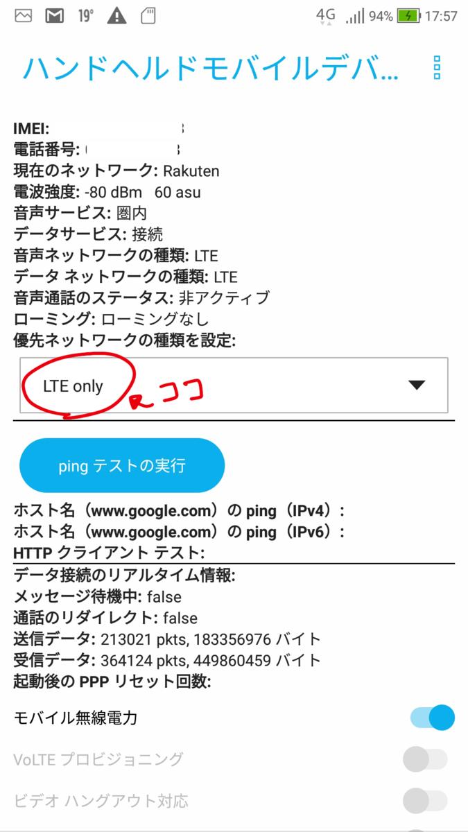 f:id:appdeappuappu:20200408185524p:plain