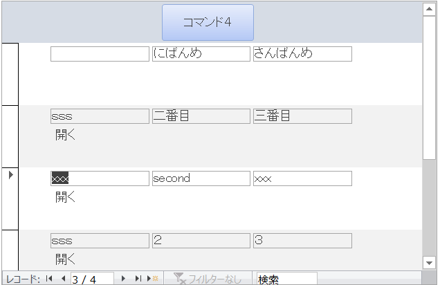f:id:appdeappuappu:20210302214118p:plain