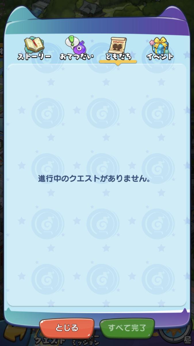 f:id:appgameui:20190801232015p:plain