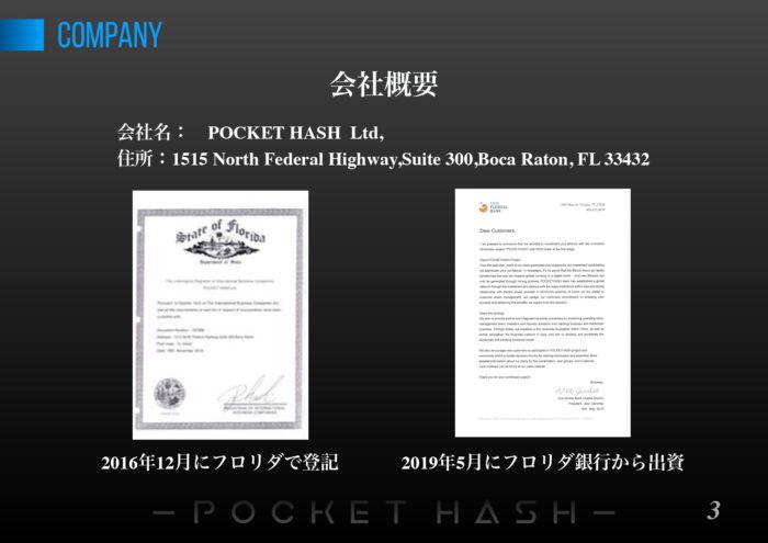 f:id:apple-nagano:20200125163018j:plain