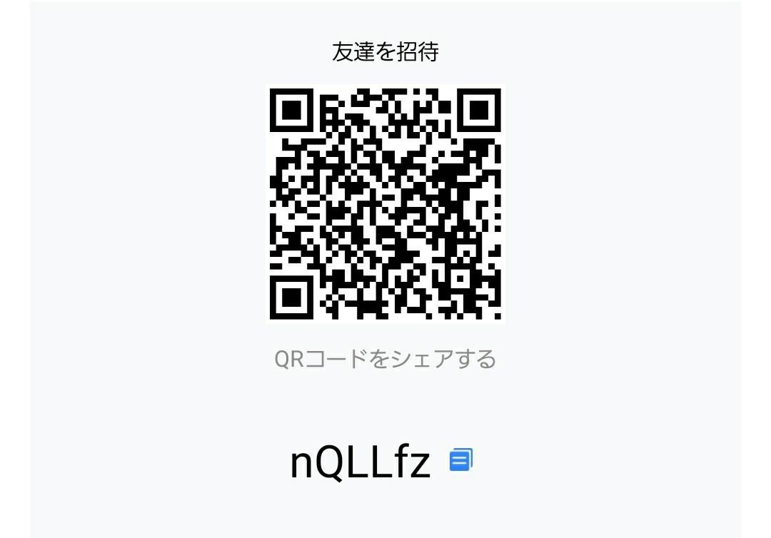 f:id:apple-nagano:20200125222920j:plain