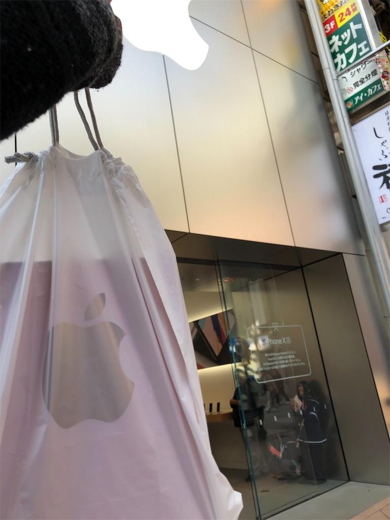 f:id:apple-ryosuke-rr:20190105174136j:image
