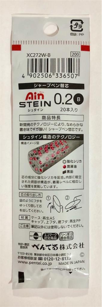 f:id:apple-ryosuke-rr:20190106211814j:image