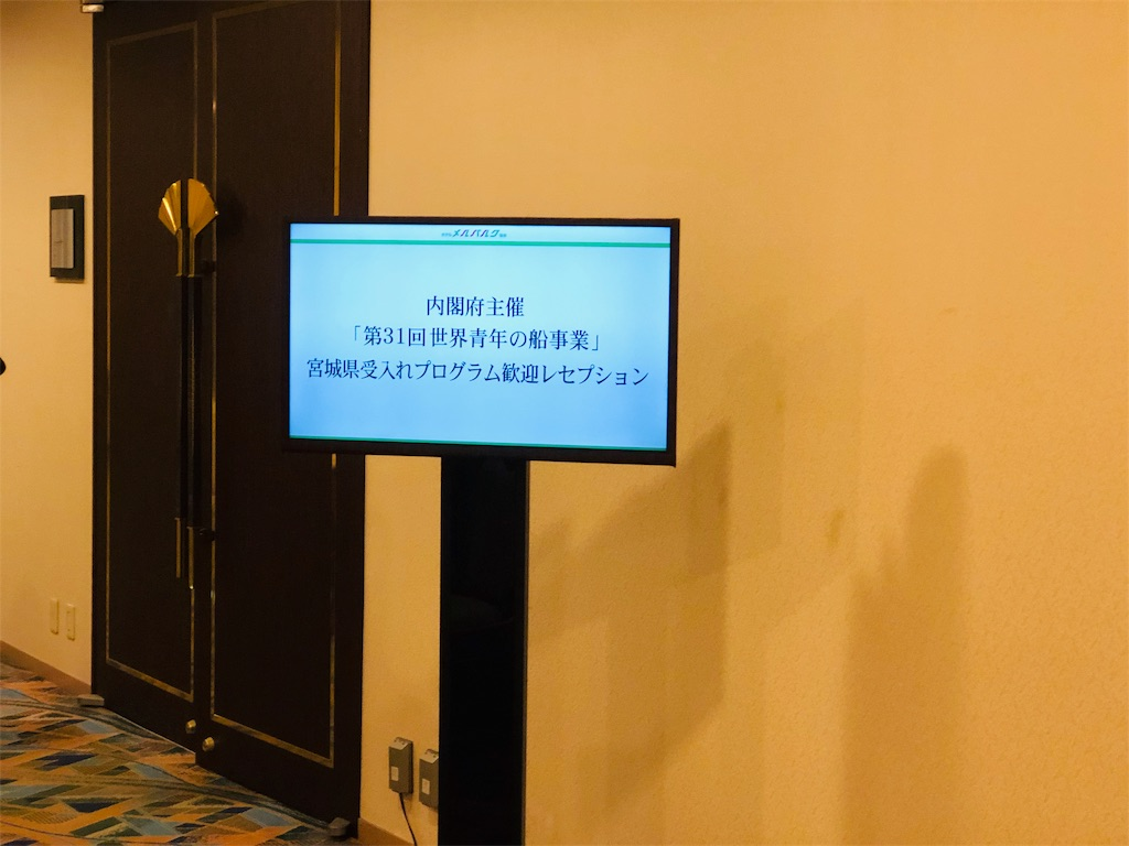 f:id:apple-ryosuke-rr:20190118225506j:image