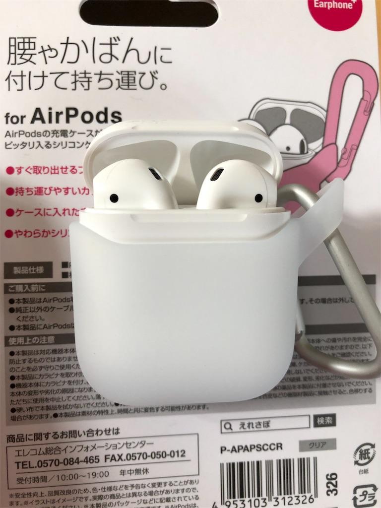 f:id:apple-ryosuke-rr:20190121220605j:image