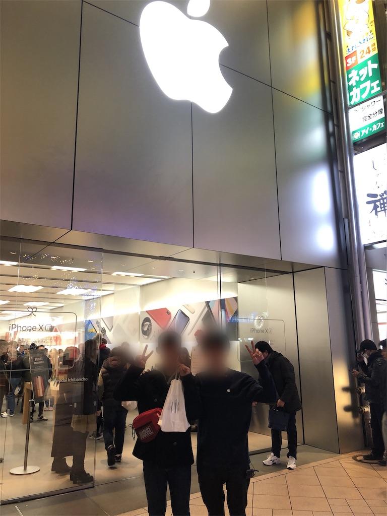 f:id:apple-ryosuke-rr:20190125231517j:image