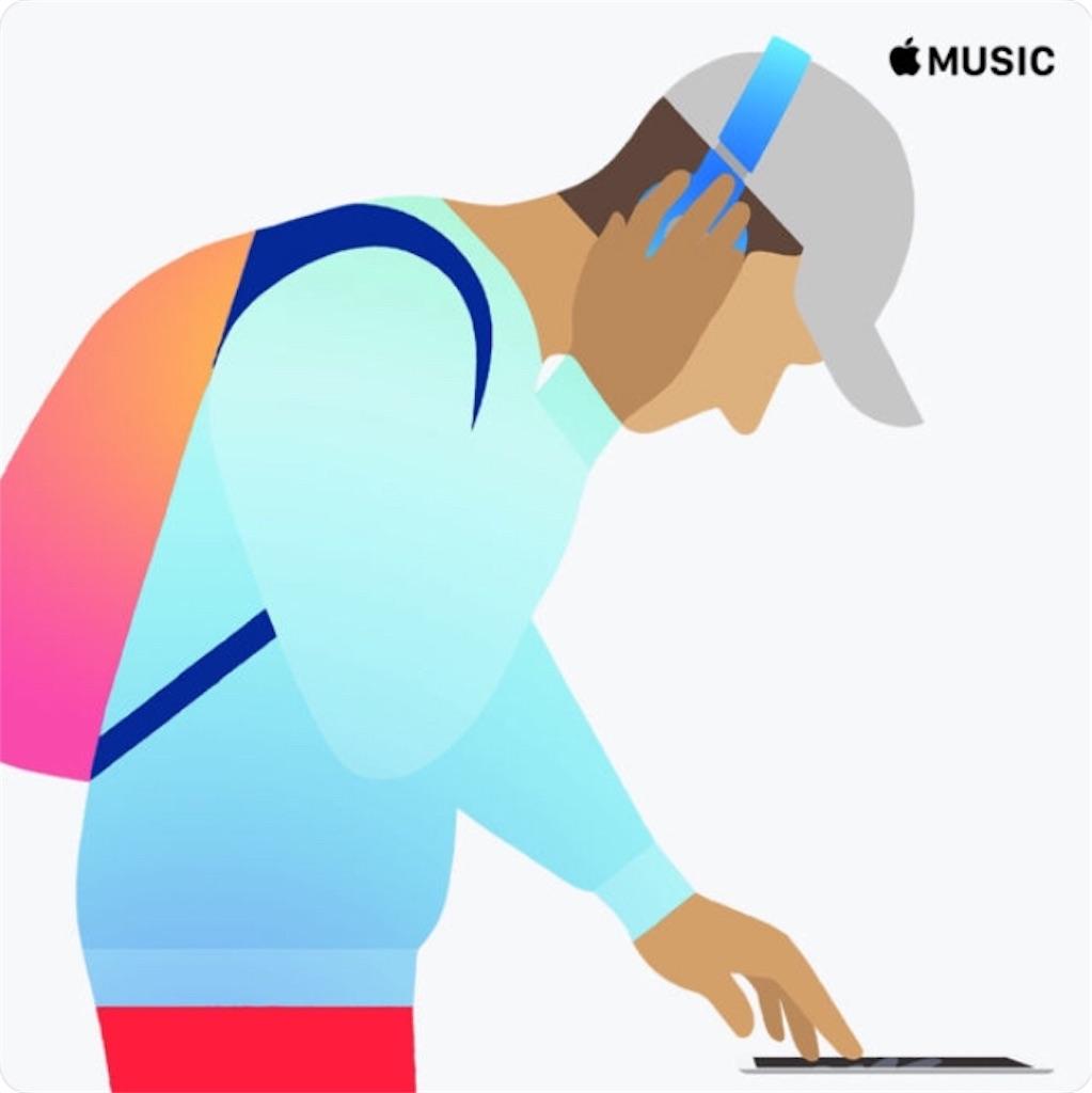 f:id:apple-ryosuke-rr:20190223223014j:image