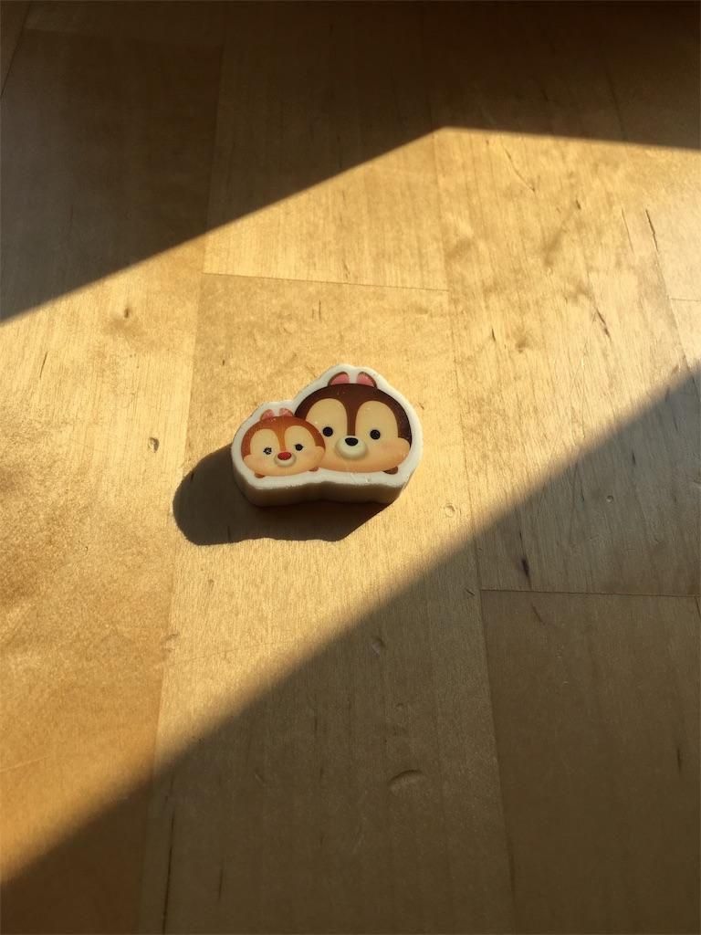 f:id:apple-ryosuke-rr:20190302144714j:image