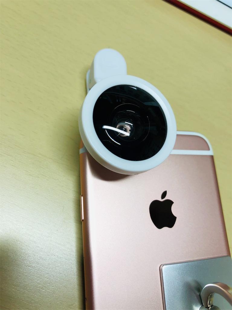f:id:apple-ryosuke-rr:20190306223304j:image