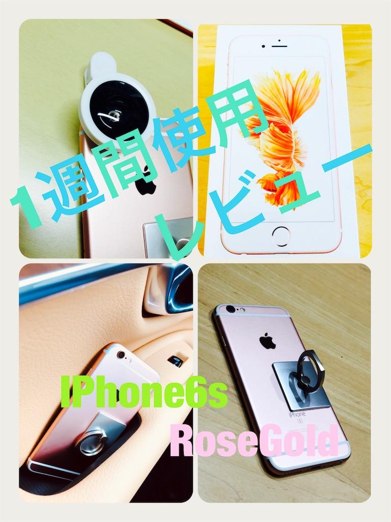 f:id:apple-ryosuke-rr:20190307202634j:image