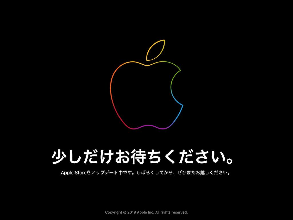 f:id:apple-ryosuke-rr:20190318210323p:image