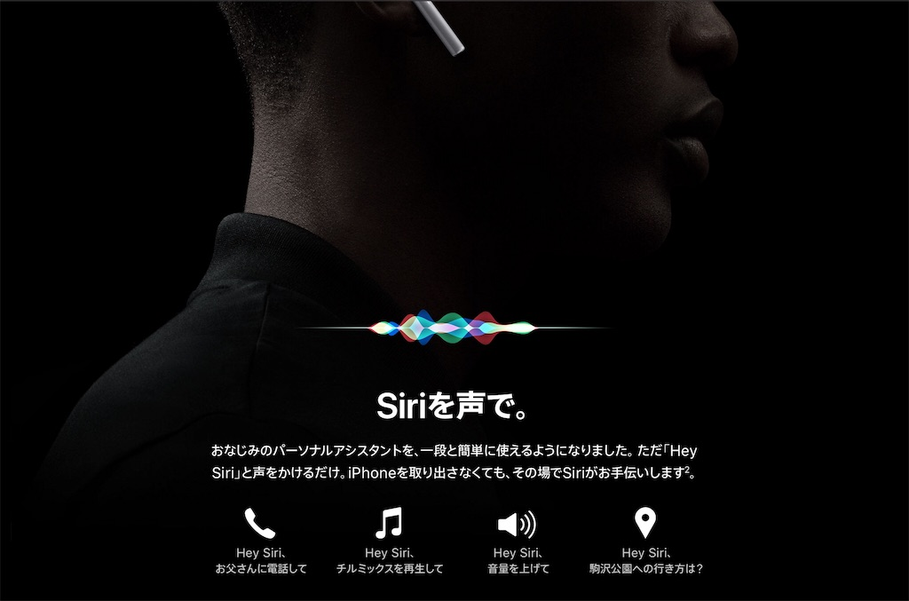 f:id:apple-ryosuke-rr:20190320223117j:image