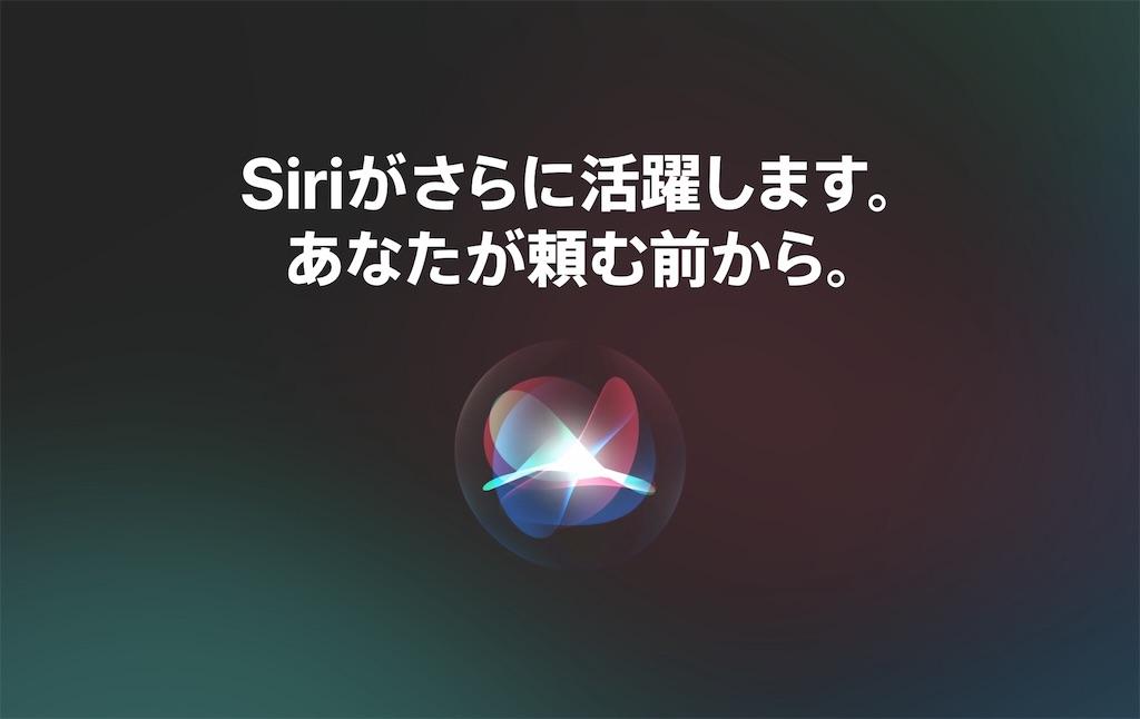 f:id:apple-ryosuke-rr:20190322193008j:image