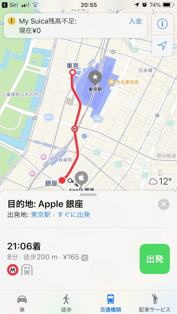 f:id:apple-ryosuke-rr:20190322205628j:image