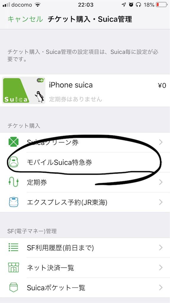 f:id:apple-ryosuke-rr:20190325220829j:image
