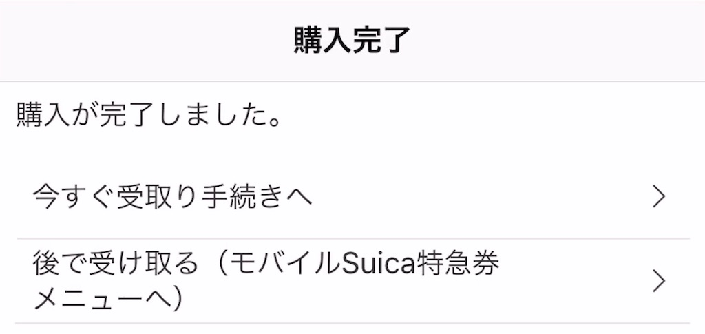 f:id:apple-ryosuke-rr:20190325220930j:image