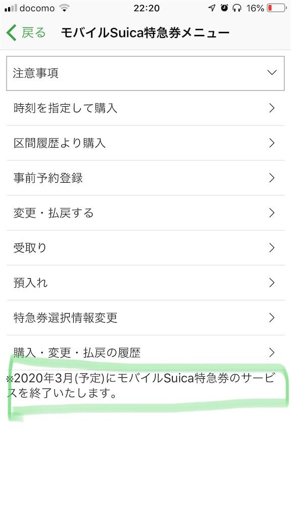 f:id:apple-ryosuke-rr:20190325222200j:image