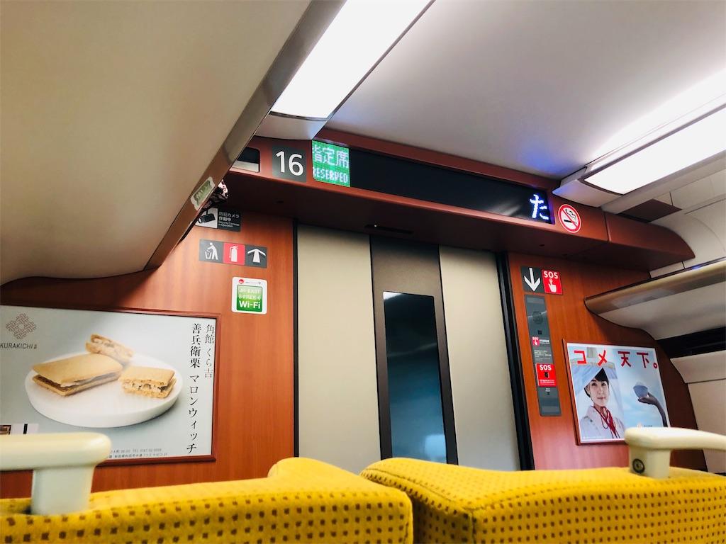 f:id:apple-ryosuke-rr:20190330084115j:image