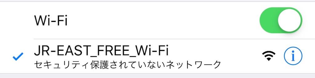 f:id:apple-ryosuke-rr:20190330085324j:image