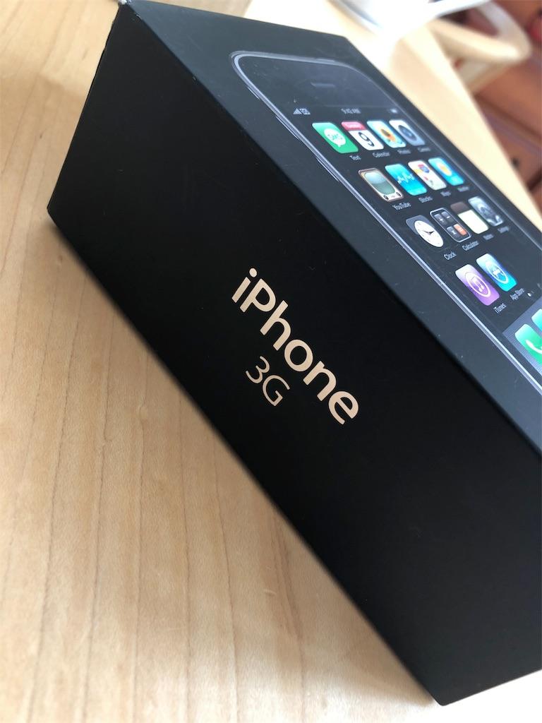 f:id:apple-ryosuke-rr:20190407104402j:image