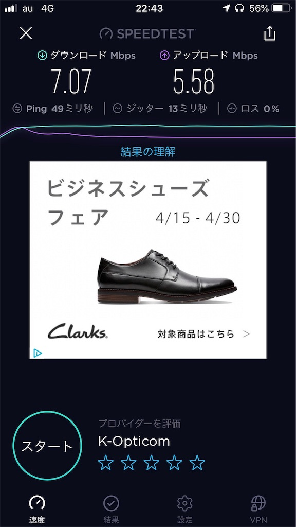 f:id:apple-ryosuke-rr:20190426142538j:image