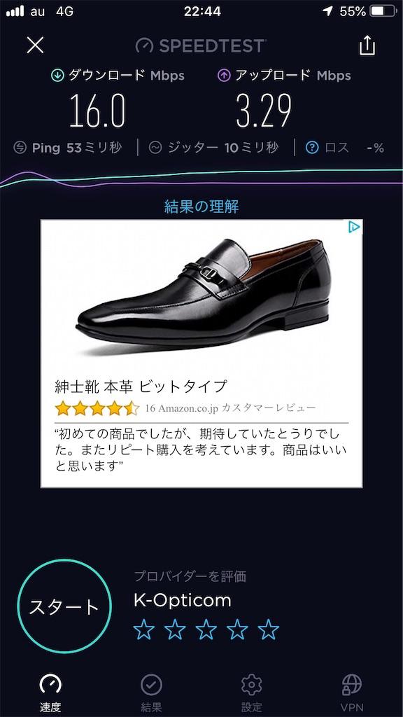 f:id:apple-ryosuke-rr:20190426142542j:image