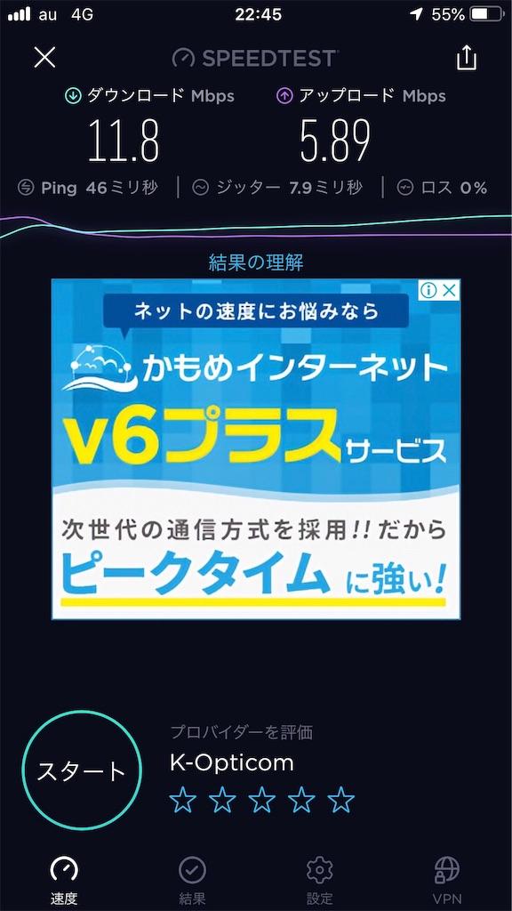 f:id:apple-ryosuke-rr:20190426142554j:image