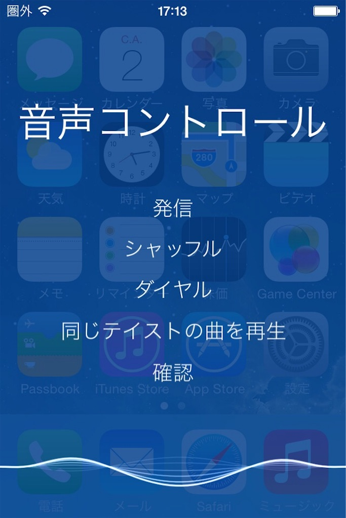 f:id:apple-ryosuke-rr:20190509221638j:image
