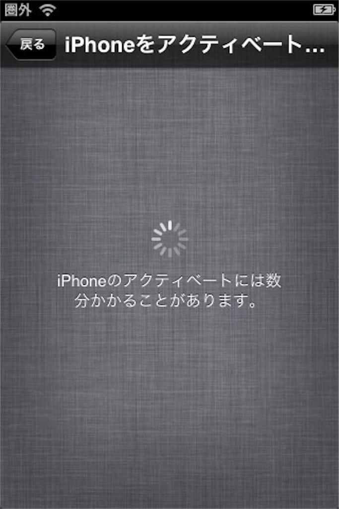 f:id:apple-ryosuke-rr:20190516093148j:image