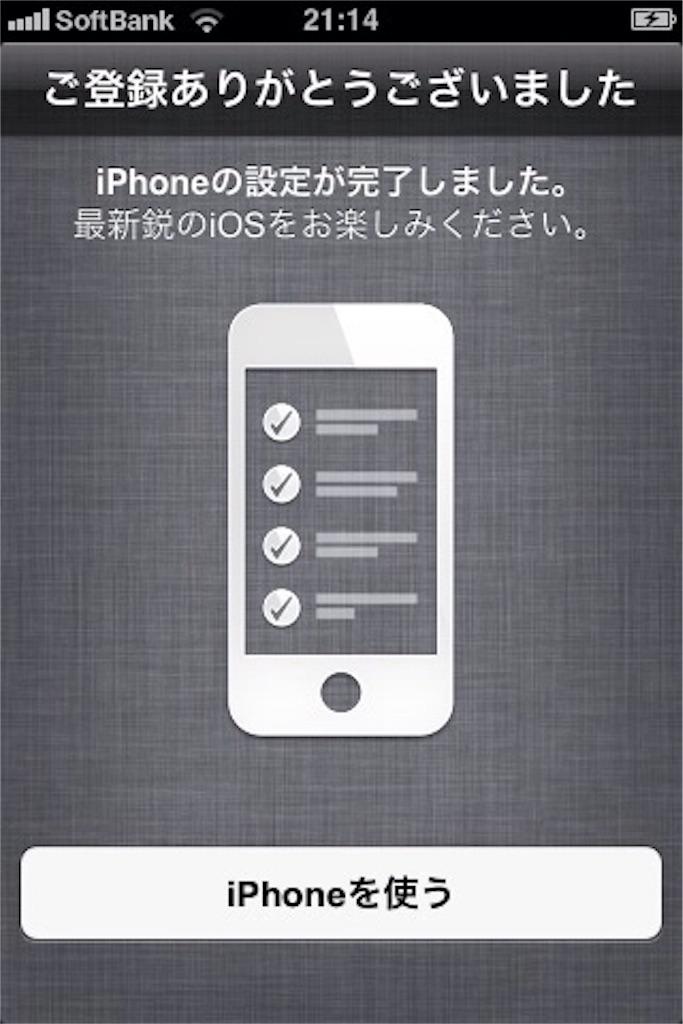 f:id:apple-ryosuke-rr:20190516093211j:image