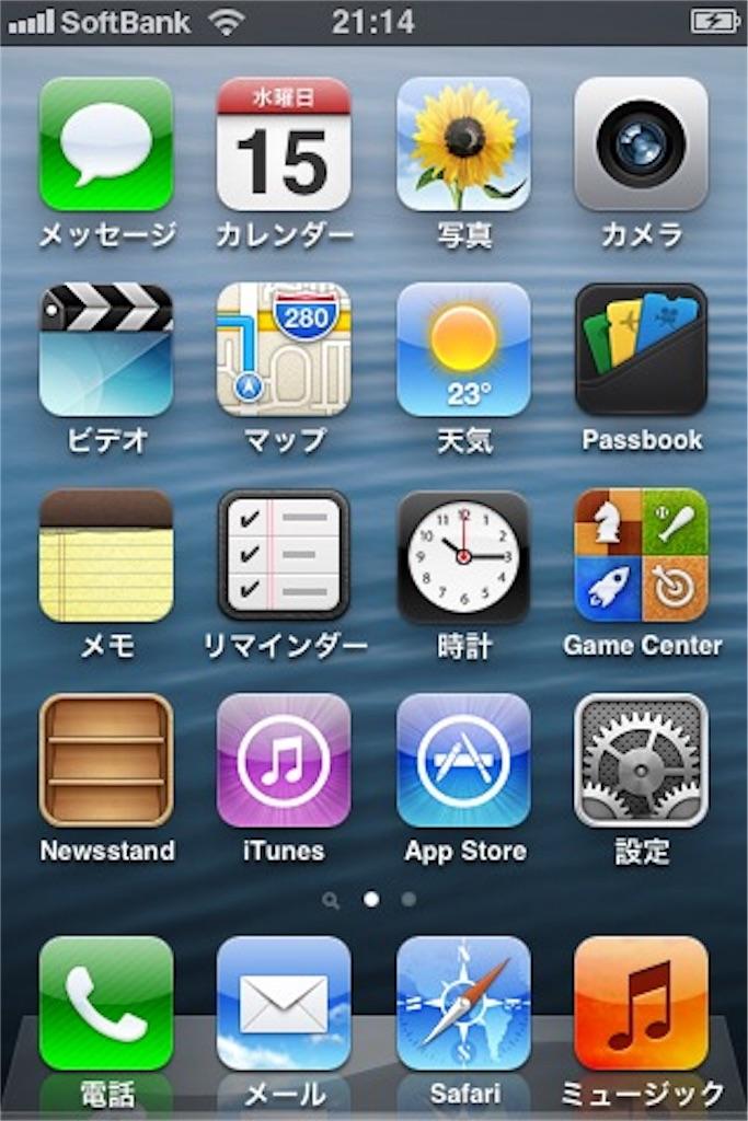 f:id:apple-ryosuke-rr:20190516093231j:image