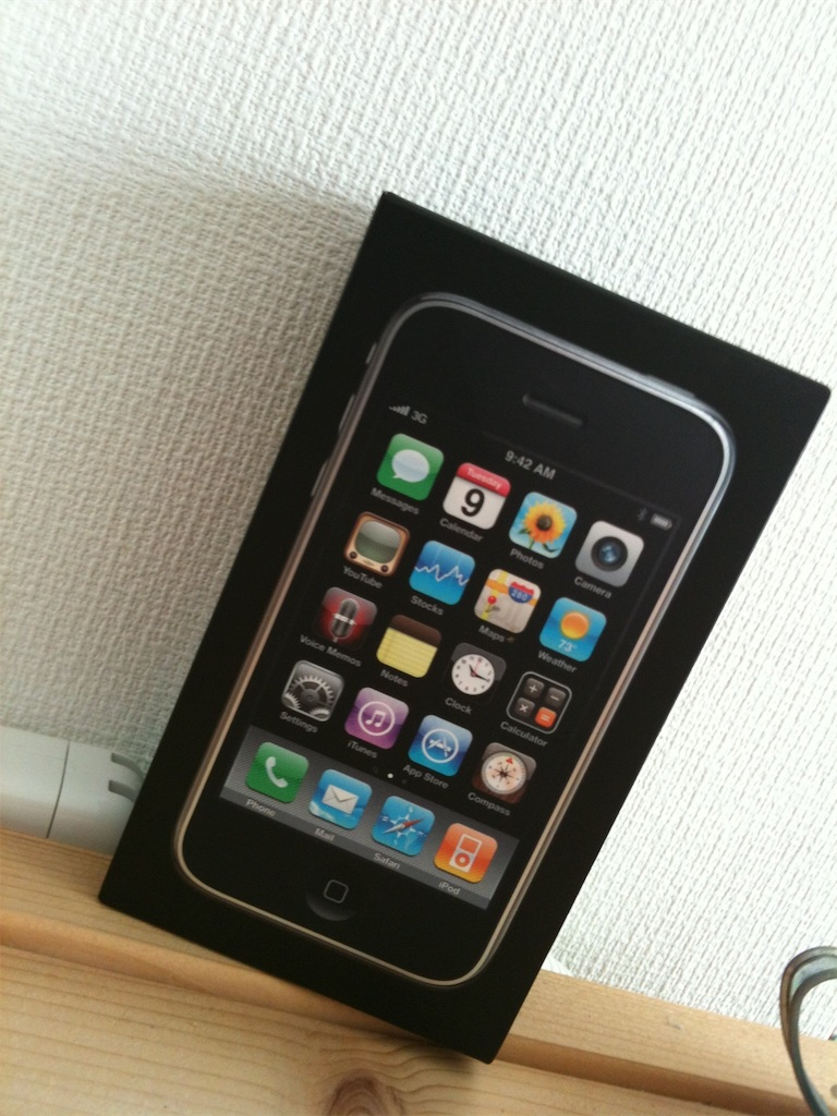 f:id:apple-ryosuke-rr:20190516093511j:image