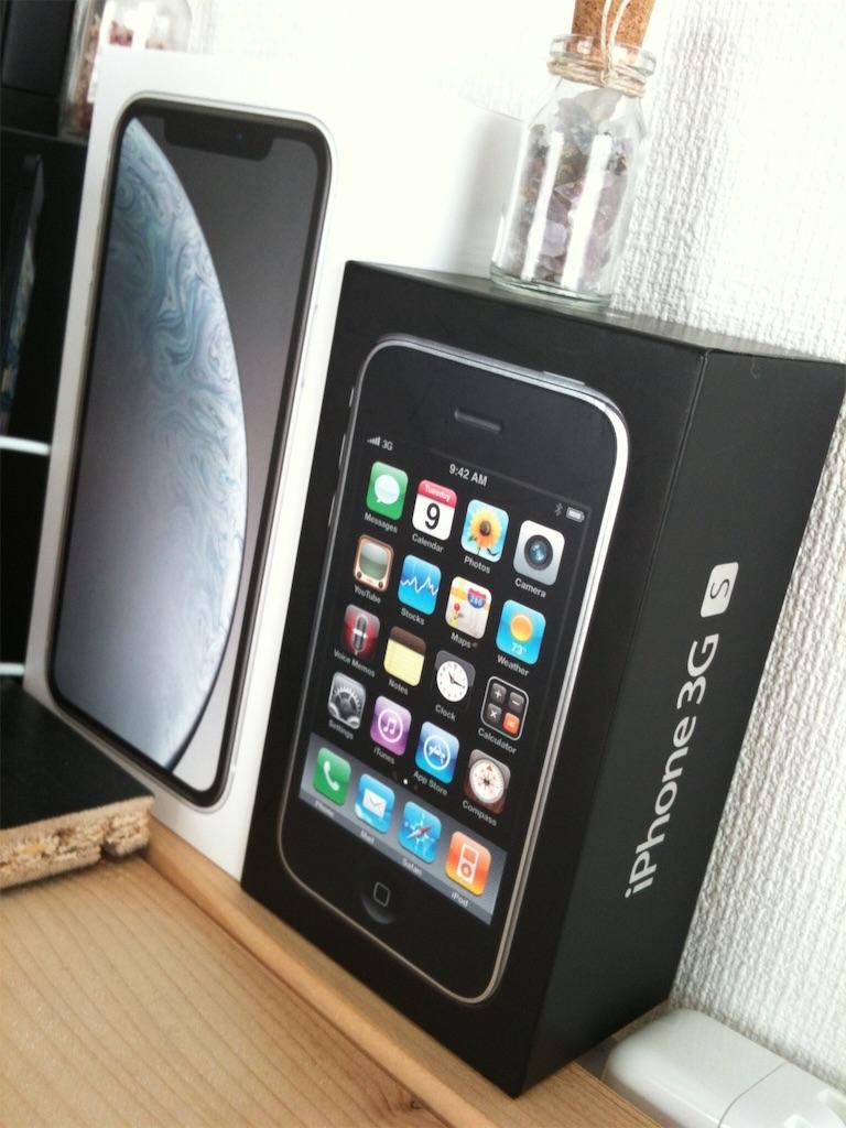 f:id:apple-ryosuke-rr:20190516093521j:image