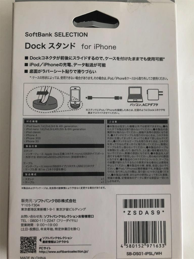 f:id:apple-ryosuke-rr:20190516100030j:image
