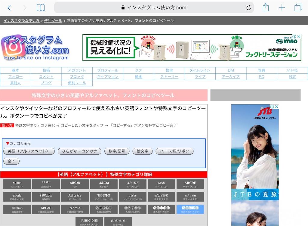 f:id:apple-ryosuke-rr:20190516170448j:image