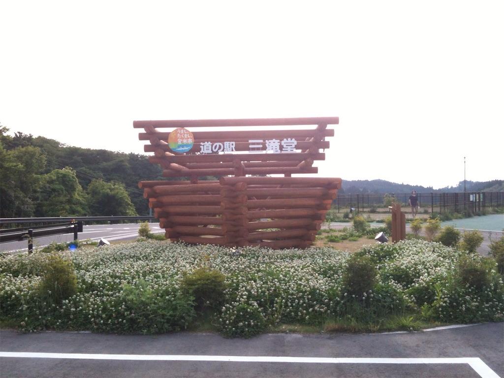 f:id:apple-ryosuke-rr:20190526191142j:image