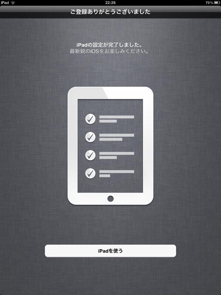 f:id:apple-ryosuke-rr:20190816153730p:image