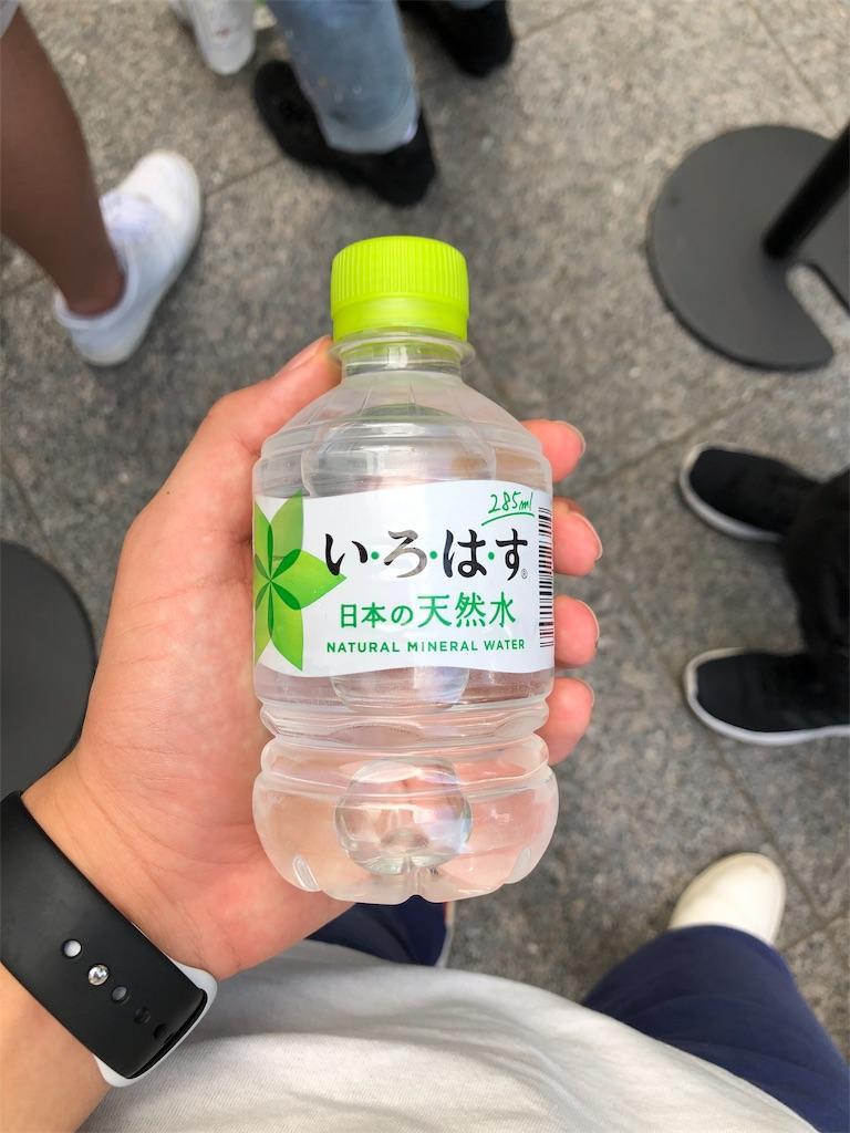 f:id:apple-ryosuke-rr:20190907231809j:image