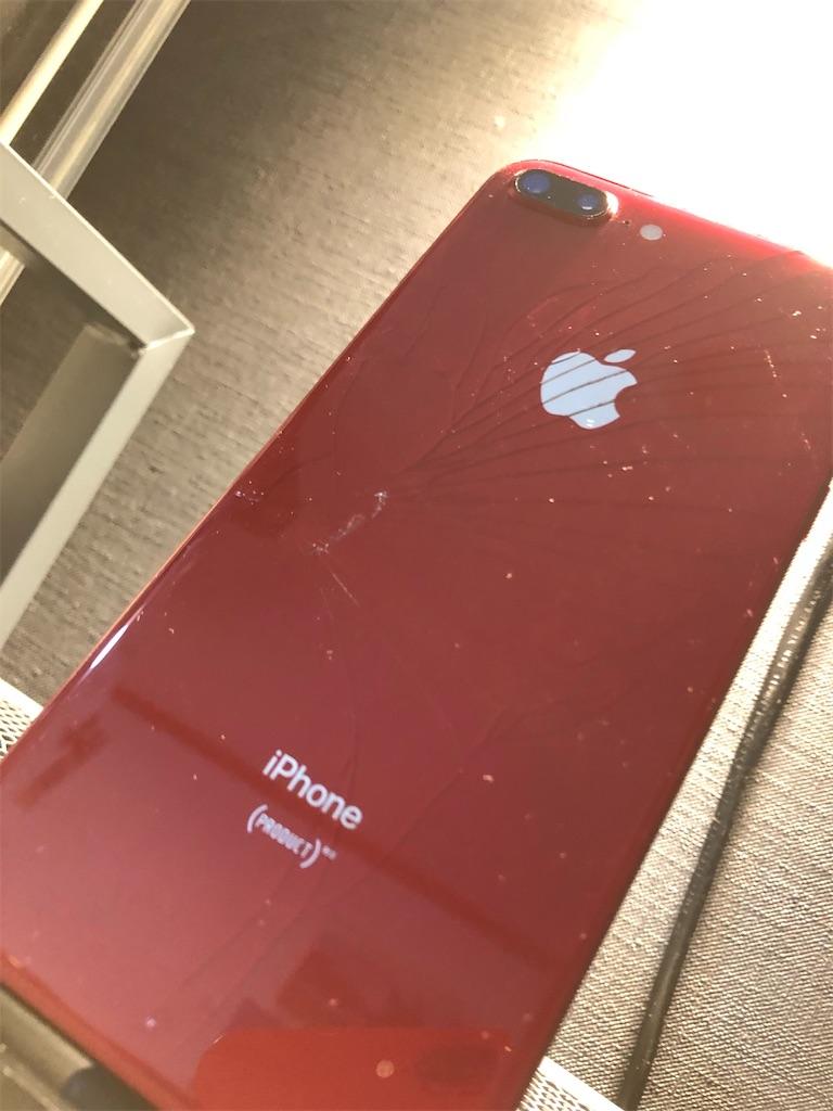 f:id:apple-ryosuke-rr:20200101170314j:image
