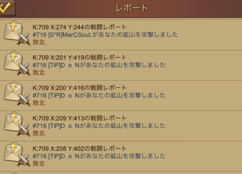f:id:apple0020:20210704000144j:plain