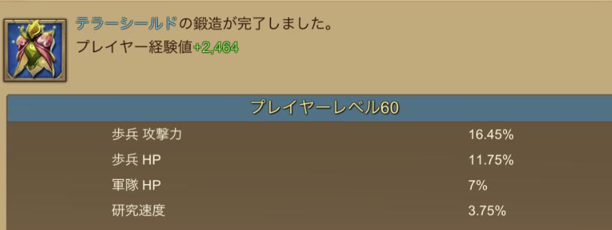 f:id:apple0020:20210704214312j:plain