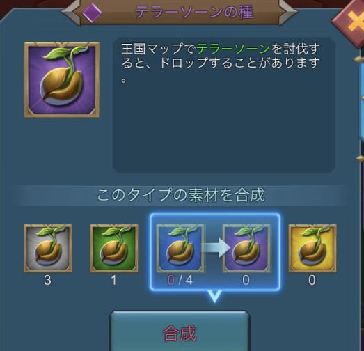 f:id:apple0020:20210704214701j:plain