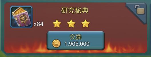 f:id:apple0020:20210715222433j:plain