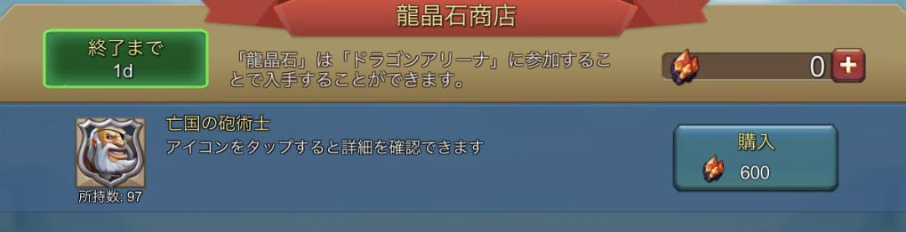 f:id:apple0020:20210716213532j:plain