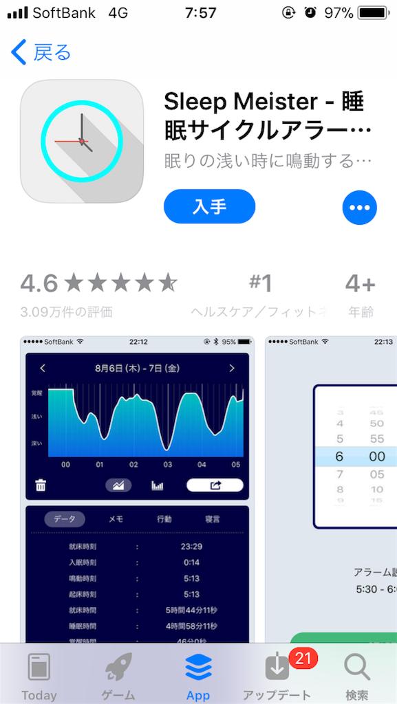 f:id:apple03m:20171215080009p:image