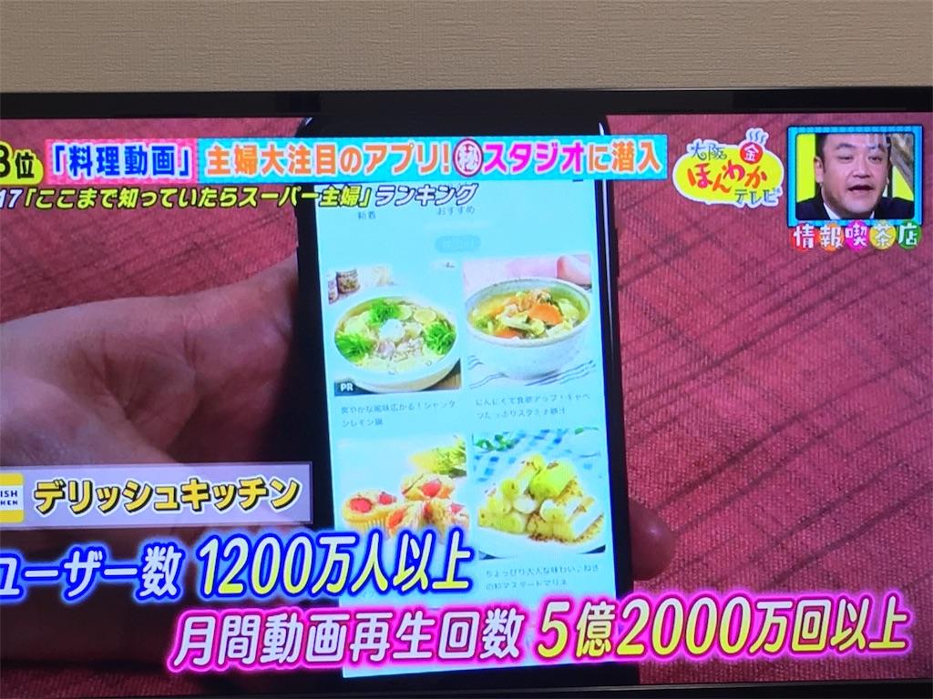f:id:apple03m:20171223115225j:image