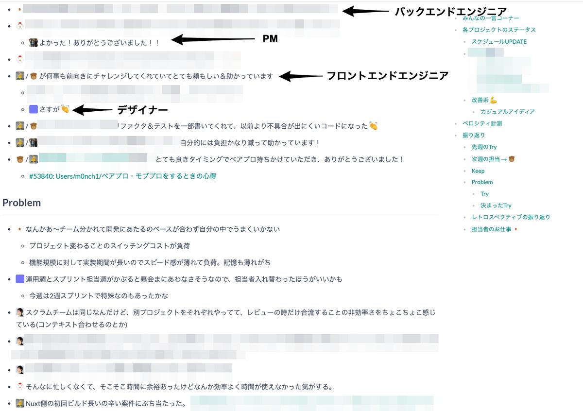 f:id:apple19940820:20211004142357p:plain